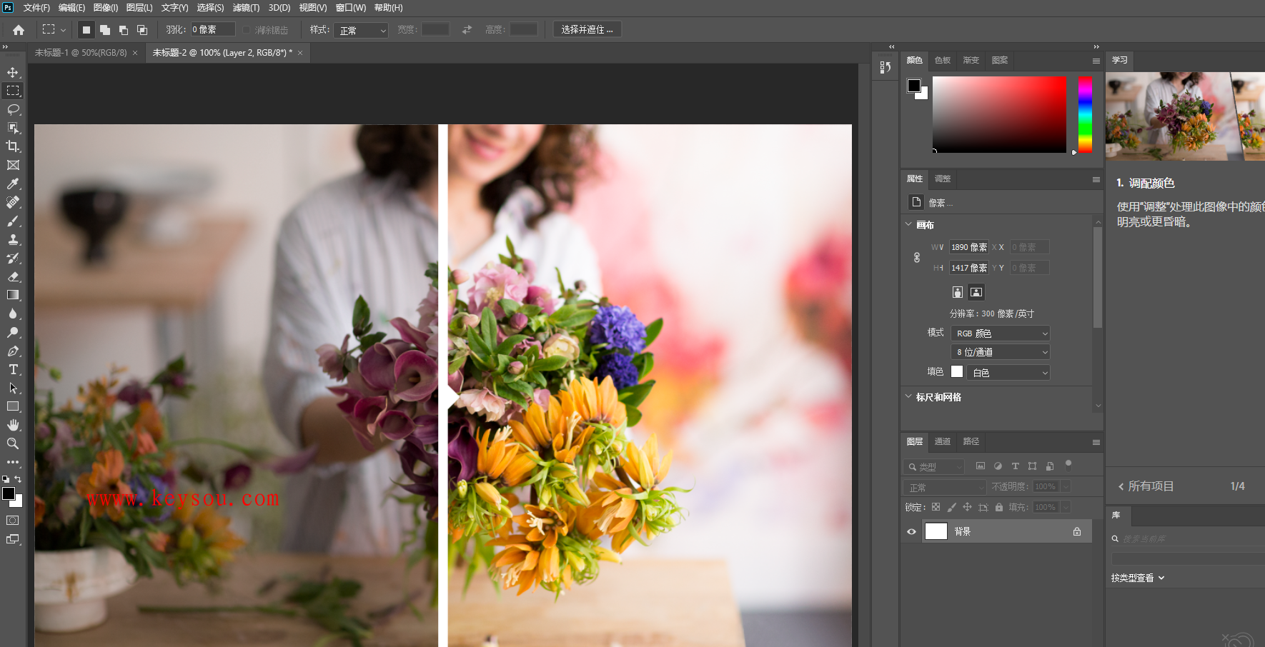 Win版 Adobe Photoshop 2018/2019/2020 通用安装教程
